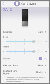 Music Control (for Android) | Application | Audio | Digital AV