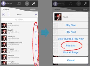 Music Control (for iOS) | Application | Audio | Digital AV