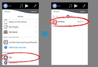 Music Streaming (for iOS) | Application | Audio | Digital AV