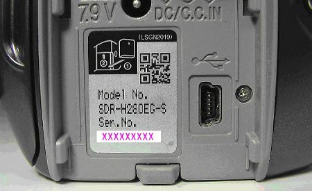 Videocam suite 1. 0 panasonic software.