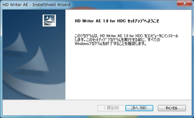 APHDW00   HD Writer   ソフトウェア   お客様サポート   Panasonic