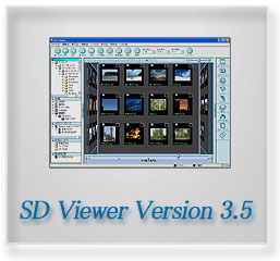 SD Viewer Ver.3.5 商品紹介へ